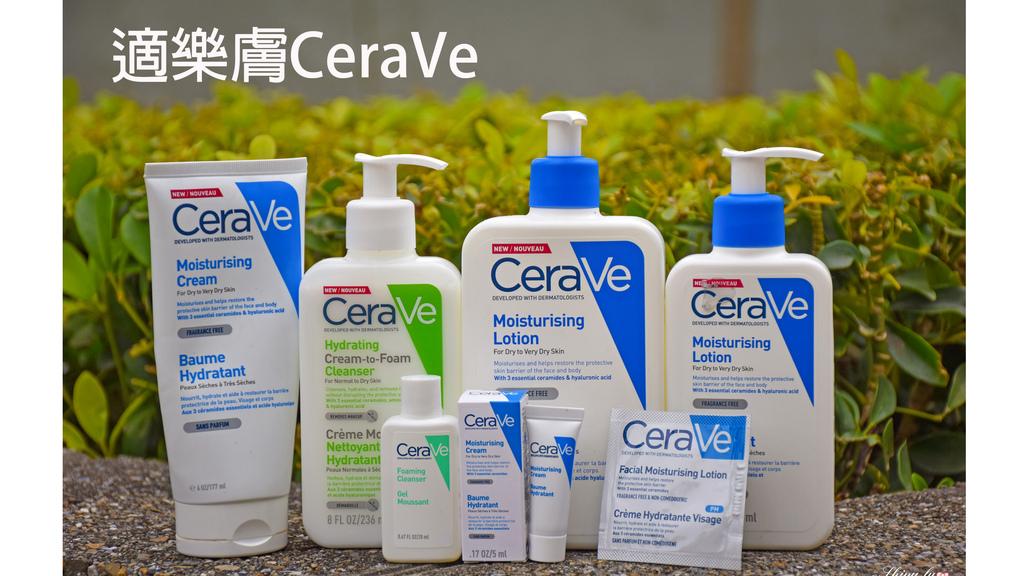 適樂膚CeraVe 0.jpg