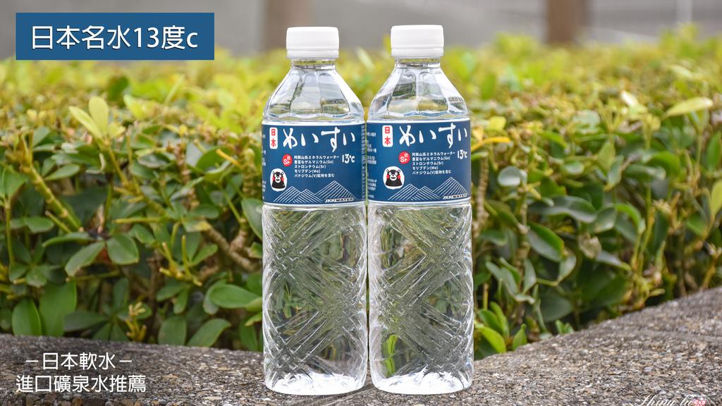 日本名水13度c 0.jpg