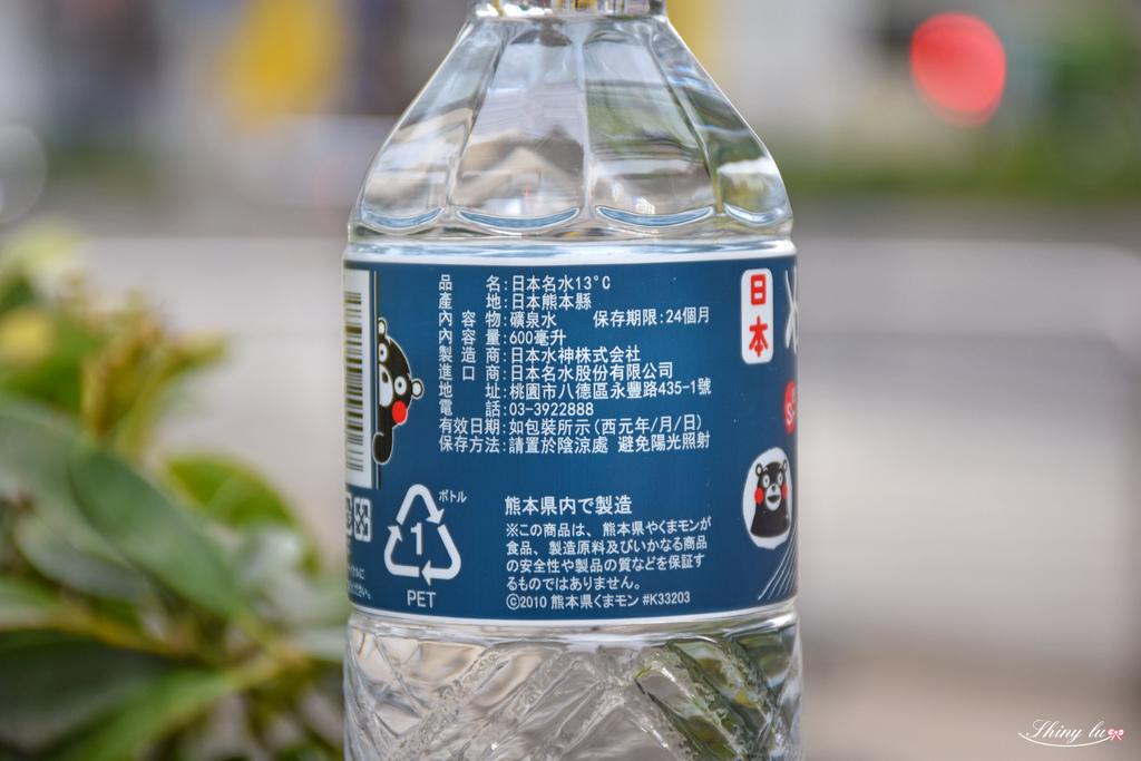 日本名水13度c 4.jpg