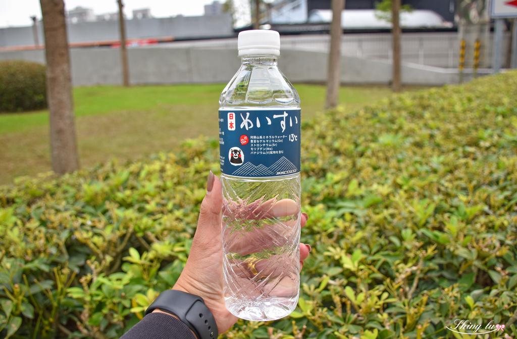 日本名水13度c 1.jpg