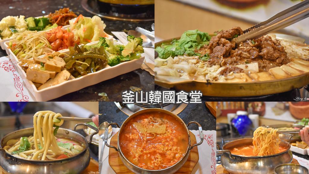釜山韓國食堂0.jpg