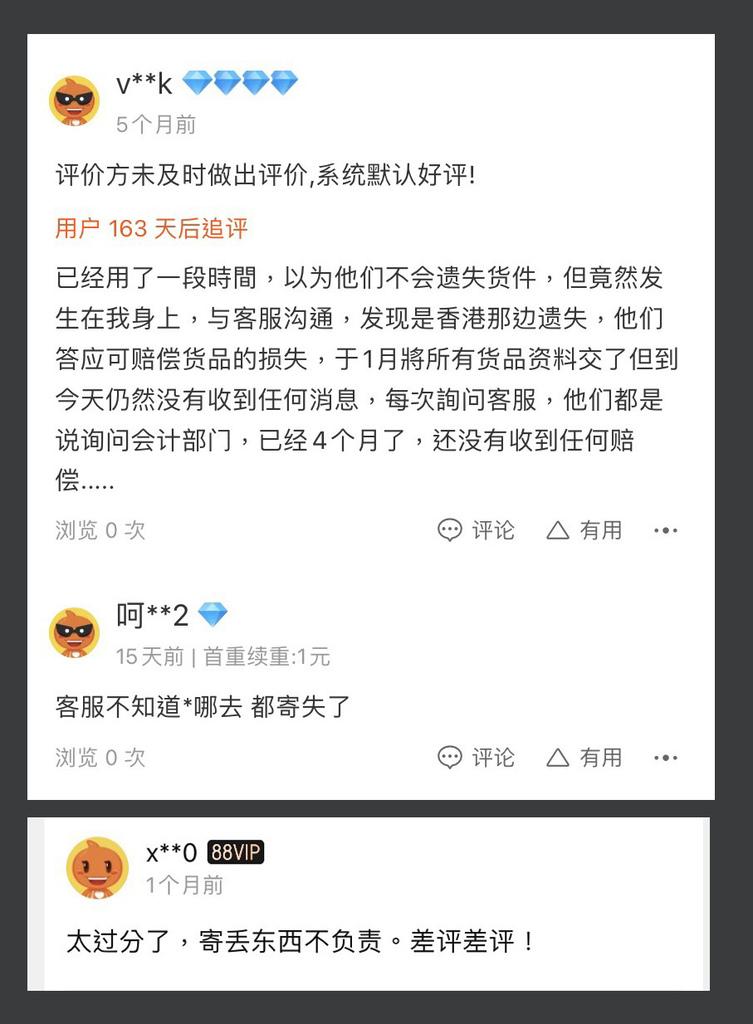 淘寶集運推薦台信達集運8.jpg