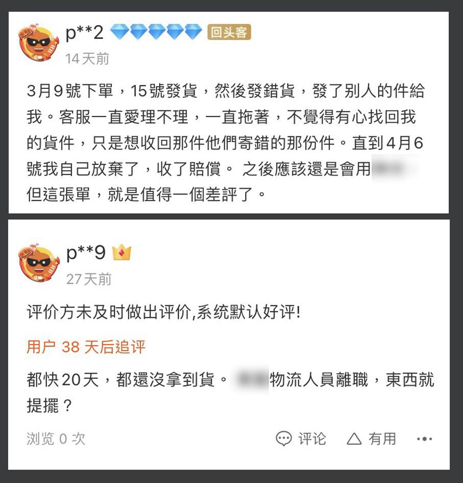 淘寶集運推薦台信達集運7.jpg