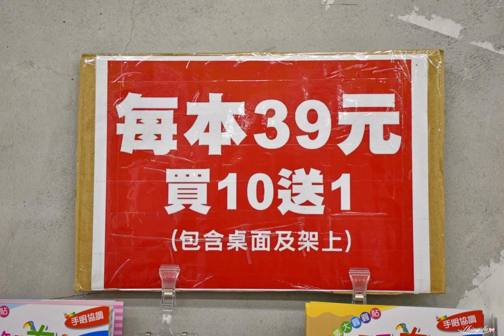 2021新北永和特賣會32.jpg