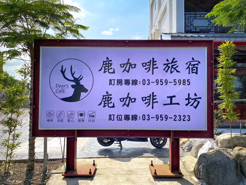 鹿咖啡旅宿3.jpg