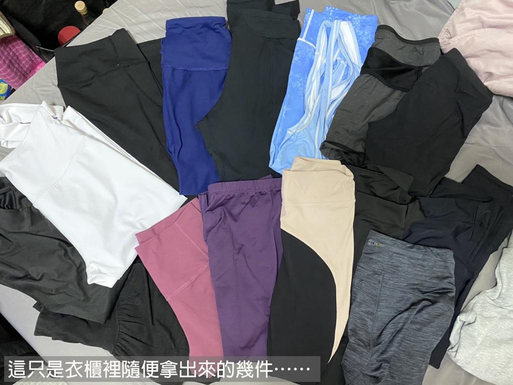 KXL Taiwan專業版閃電褲2.jpg