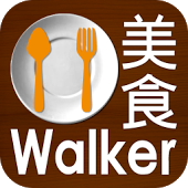walder.png