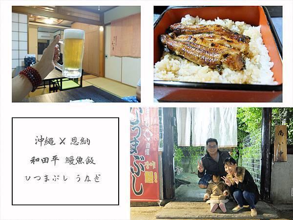 4和田平.jpg