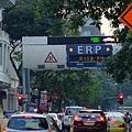 到處都在收錢的ERP