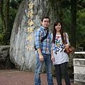 臺灣地理中心其實在公園裡