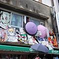 詭異的一家海賊王商品店
