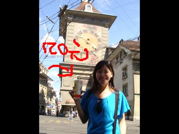 瑞士伯恩古時鐘