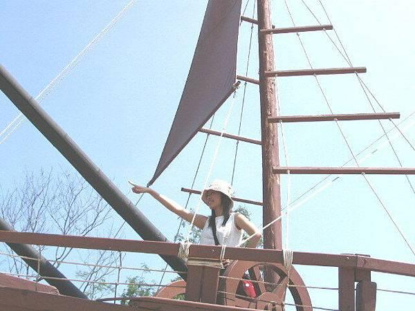 俺は海賊王になれ2