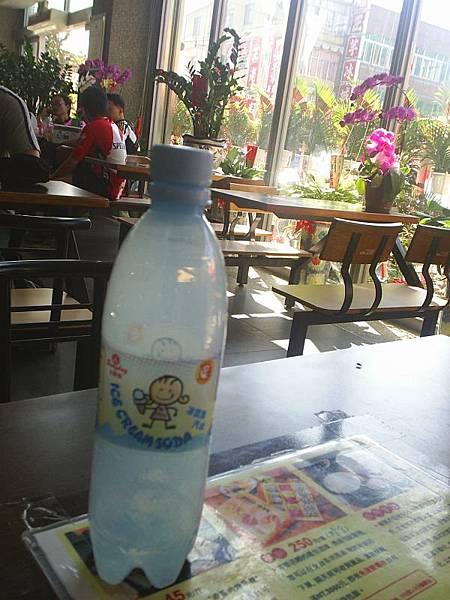 冰淇淋汽水,只要十塊錢。