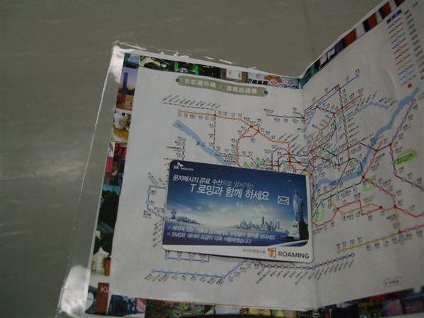 20083月韓國神話朝聖之行 011.jpg