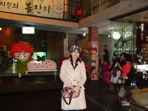 20083月韓國神話朝聖之行 014.jpg