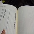 黑天鵝效應一角-其他頁都完美如新