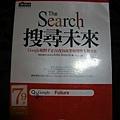 Serch 搜尋未來-1.JPG