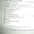 長尾理論-台灣版3.JPG