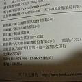 長尾理論-台灣版4.JPG