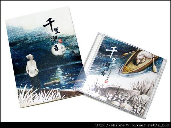 書CD樣品