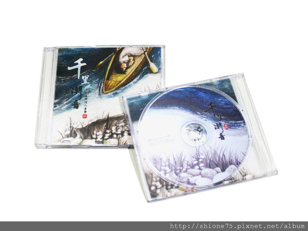 CD背面樣品