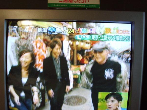 電視上巧遇小泉孝太郎