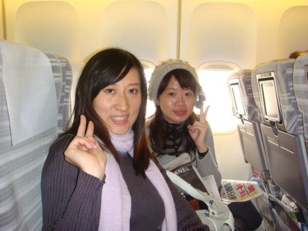 飛機上的合照