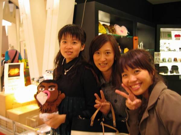 Mina,Doris,Rainie