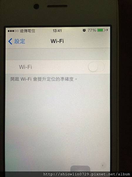iphone4s的wifi按鍵欄反白