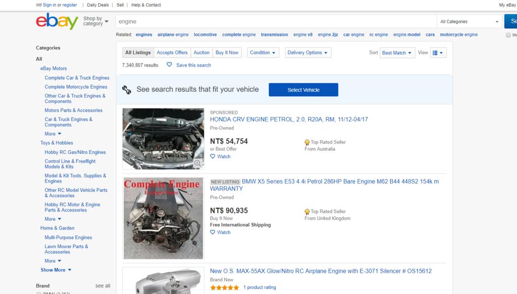 美國汽車零件代購流程及費用說明,想要在eBay上買引擎變速箱運回台灣嗎?想要購買汽車改裝品嗎?代購汽車零件很簡單,找Ship2TW美國海運公司就搞定