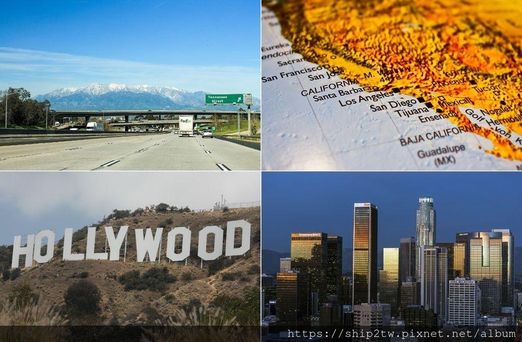 Ship2TW在和王大哥溝通如何從洛杉磯海運行李回到台灣的過程中, 王大哥分享了一些洛杉磯好玩景點,像是好萊塢地標及洛杉磯夜景 相信都是在洛杉磯的留學生/華僑必遊之地(如上圖),也一定留下不少寶貴回憶, 好玩的景點無法海運搬回台灣,卻可以把照片及紀念品從美國海運回台灣喔!
