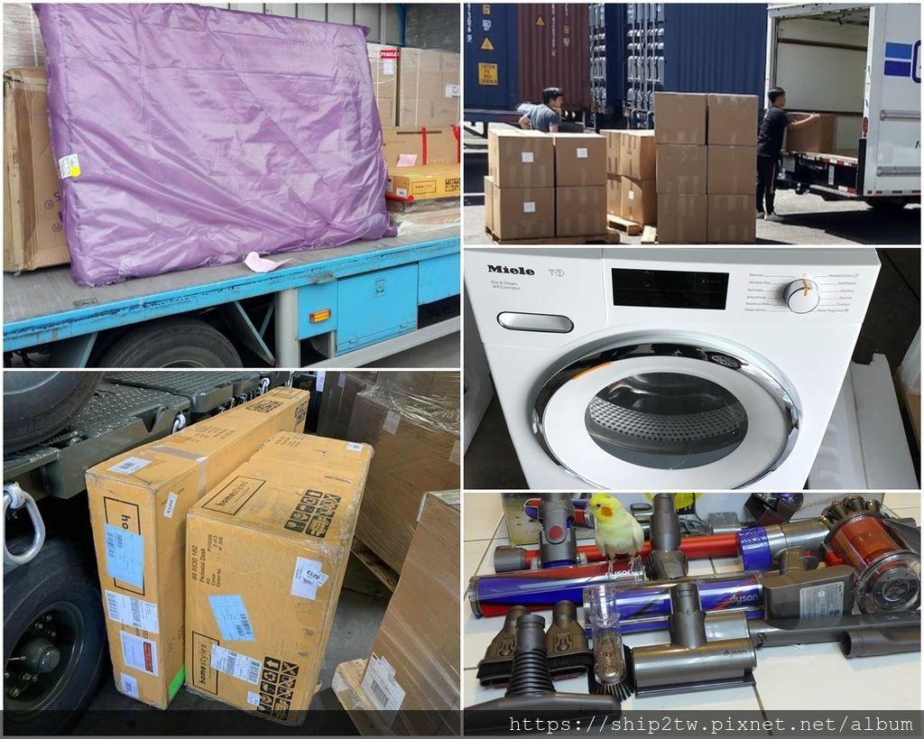圖為常見從美國海運回台灣的物品, 像是家電類的像是Dyson吸塵器、60吋電視或是廚房類的冰箱和洗衣機還有臥室的床組床墊、沙發, 從美國購買之後海運回台灣給家人來使用是十分推薦的, 因為在美國的購買價格再加上海運費用比在台灣購買還划算, 會不會想要從美國買台Dyson吸塵器回台灣呢? 從美國買了60吋電視如何海運台灣呢? 又大又重的床墊可以請Ship2tw協助帶回台灣來呢?需要協助從美國船運各項物件回台灣的朋友,歡迎來ship2tw比較一下