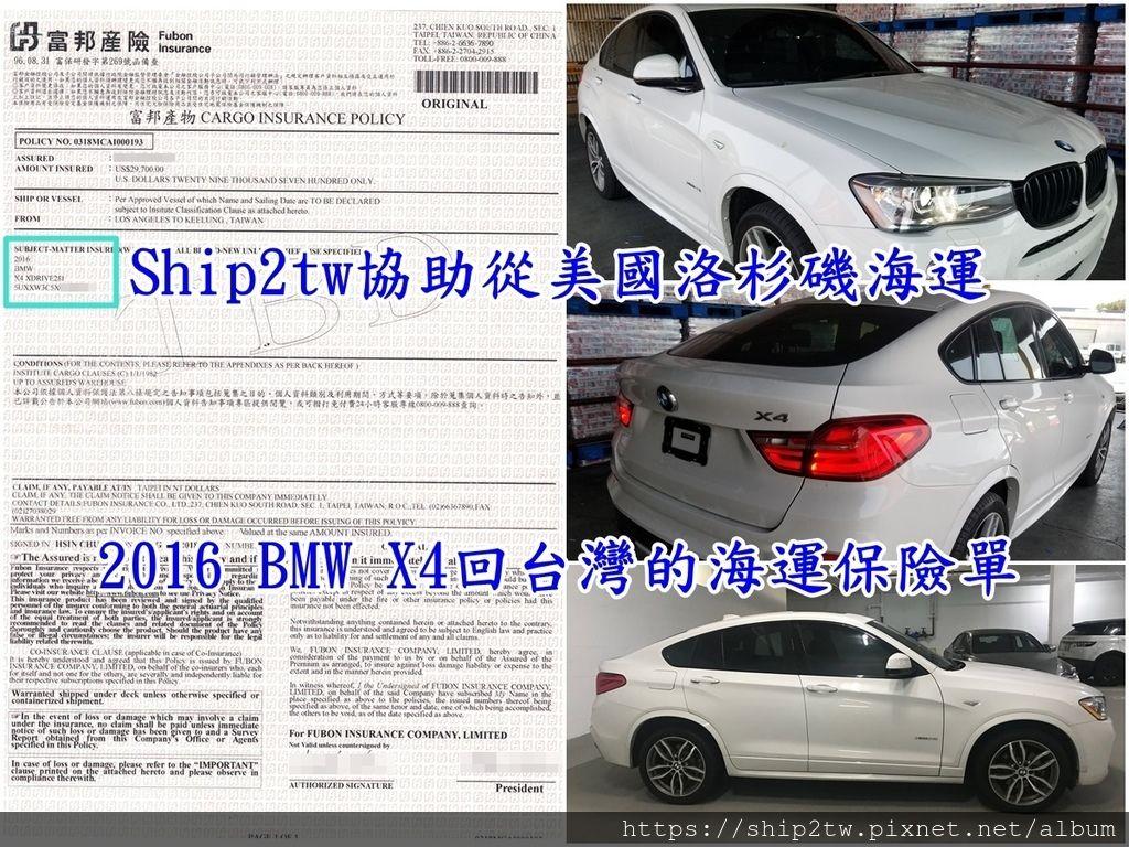 2016 BMW X4.jpg