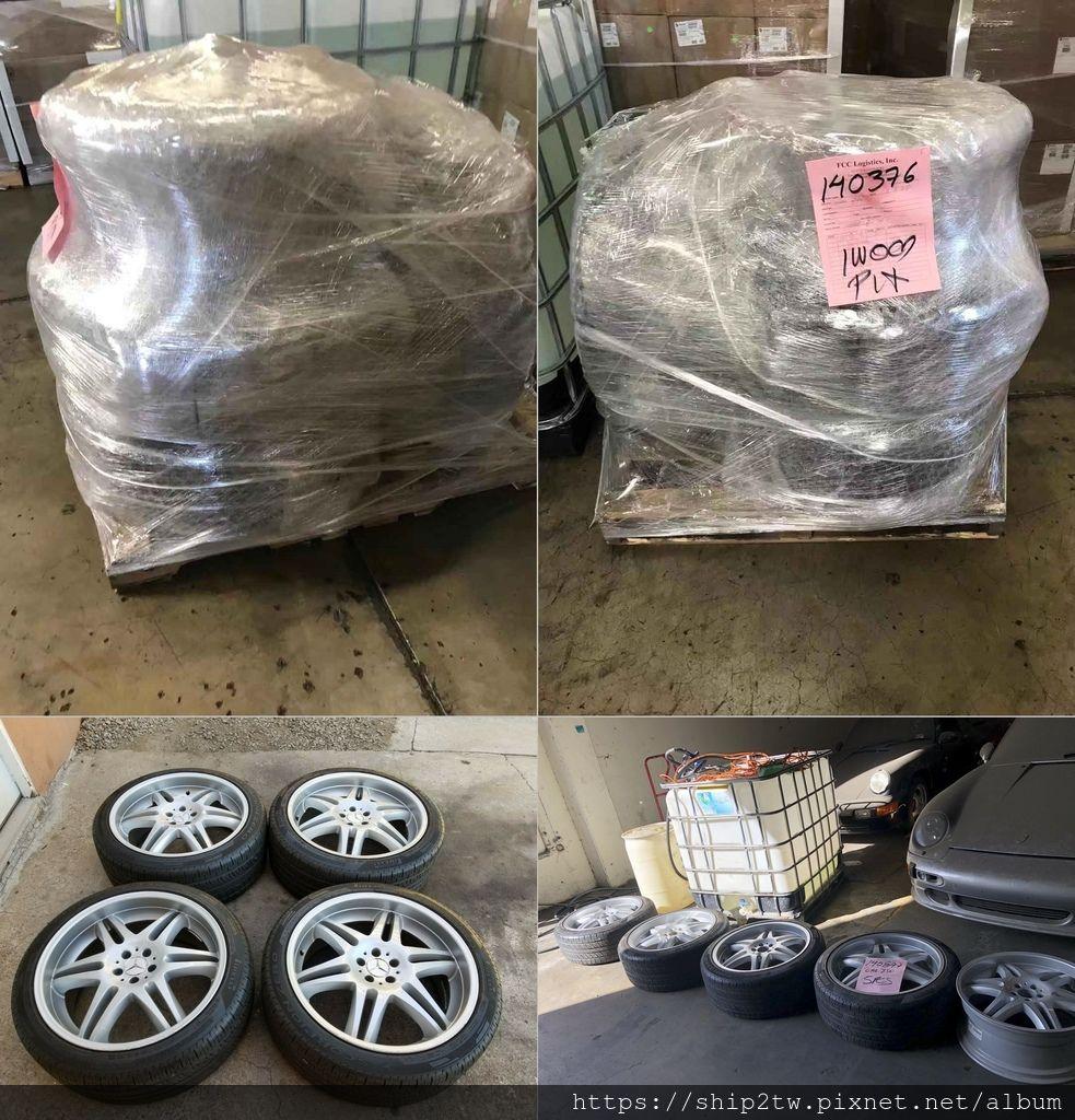JOSH先生,在ebay上找到想要買的賓士汽車輪胎及輪框想要利用去美國出差的時間順便帶回台灣來,問題來了,4顆輪胎加1個輪框重量要500多磅左右, 如果和JOSH一起坐飛機回來,沒有5-6萬新台幣應該是不夠的,都快比買輪胎的價格還要多了, 在Ship2tw的協助下,用了不到空運費用的一半就可以送到台灣來了,是不是划算多了呢? 上圖就是JOSH買的4個汽車輪胎及1個輪框照片及送到Ship2tw出口倉庫打包之後的照片, 謝謝JOSH讓Ship2tw有服務的機會,預計下周就可以送到台灣來囉!請JOSH耐心稍待,Ship2tw會以最快時間將您的輪胎及輪框交到您的手上喔!