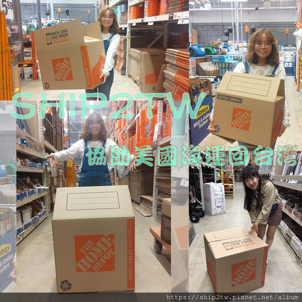 heavy duty紙箱-圖為ship2tw到美國居家裝修專賣店實際採買紙箱時的照片,可以看到堅固雙層厚紙箱的尺寸大小有很多, 有LARGE MOVING BOX(18IN*24IN)、MEDIUM MOVING BOX(18IN*16IN)、SMALL MOVING BOX(12IN*16IN), 以155公分的女生來比較LARGE MOVING BOX的高度已經接近膝蓋, 通常搬家回台灣的朋友都會選用MEDIUM MOVING BOX(18IN*18IN*16IN)這個尺寸, 因為太大的箱子不好搬,太小的紙箱感覺沒裝到什麼東西, 所以中型的雙層厚紙箱是蠻多美國朋友讓ship2tw推薦給需要搬家的朋友來使用的。