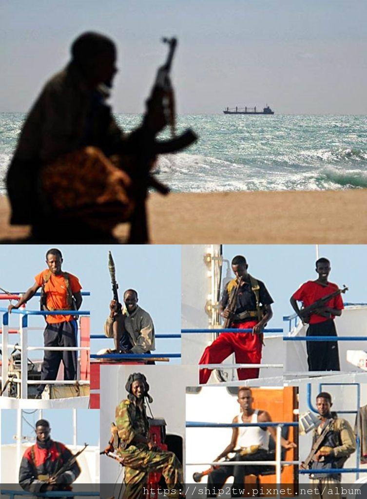 Somali_Pirates 索馬利亞海盜.神鬼奇航(Pirates of the Caribbean)電影中的海盜生活是不是很自由呢?看完電影是不是覺得當個海盜也蠻浪漫的,事實上電影的表現總是和現實有落差,真實世界的海盜是給海上運輸增加了人力成本和經濟成本,這是對全球貿易的已知威脅,像索馬利亞附近的水域曾經是世界上海盜最嚴重的國家。 那些航線是海盜比較容易發生的地方呢? 從nbcnews的海上犯罪:世界上海盜最多的水域這一篇文章中提到的印度尼西亞(43次海盜襲擊)、索馬利亞(31次海盜襲擊)、尼日利亞(22次海盜襲擊)、亞丁灣(10次海盜襲擊)、印度(7次海盜襲擊)、紅海(7次海盜襲擊)、孟加拉國(海盜襲擊事件7次)、科特迪瓦(6次海盜襲擊)、秘魯(4次海盜襲擊)、新加坡海峽(海盜襲擊4次),可以看的出來海盜出沒地點大都是是索馬利亞和印度等沿海國家