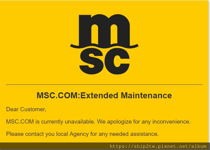 排名第二的海洋運輸公司MSC(地中海航運)遭受莫名的原因照成網站中斷,從上周四晚上開始(MSC)地中海航運公司的網站因為網路斷線使得網站到現在為止(已經超過12小時以上)還是處於關閉的情形,這是不是網絡攻擊呢?目前還不能確定,在這也暴露出一個問題,網路的發展日新月異當然這樣方便的工具也伴隨著風險,和其他行業一樣海運公司或是運輸公司也一樣會受到網絡攻擊的威脅,上圖為MSC(地中海航運)公司網站目前網站呈現維護狀態。