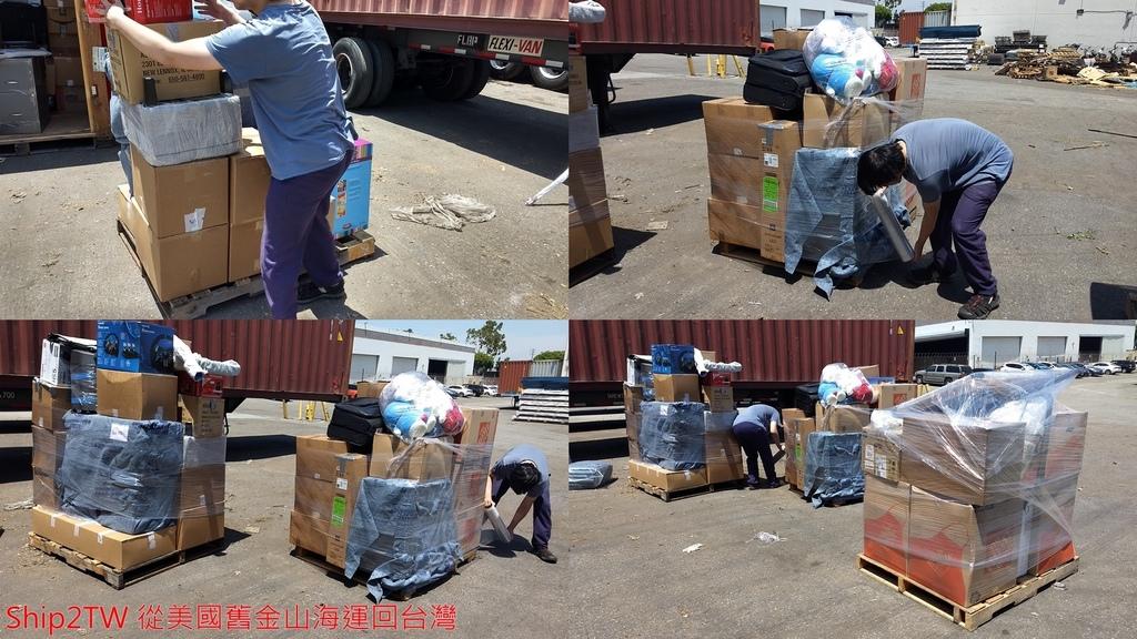 舊金山海運回台灣流程有哪些呢?  1.預估費用:Ship2TW運費是根據體積(也稱為材積,也就是一個棧板能夠裝載的貨物材積)來計算運費,固定體積內無論裝多少東西及多少重量都可以,如果只有幾個箱子,重量也不重,這建議走郵局寄行李比較划算,通常海運搬家適合數量比較多或是重量比較重的情況。 2.專業搬家工人到府上搬家到出口倉庫, 3.裝上棧板打包送進貨櫃上船海運, 4.海運到台灣要申報關稅(通常個人行李都不需要繳交關稅), 5.請台灣搬家工人從碼頭送貨到家中。