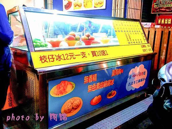 20150712_200011_副本-2.jpg