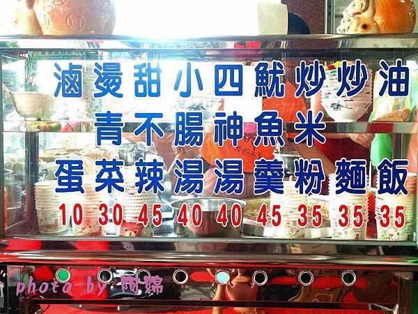 良泉小吃 大業店