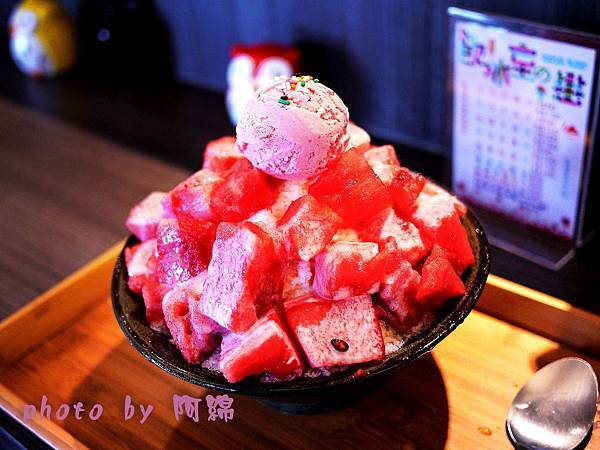 【桃園冰店】飲冰室之戀-盛夏和各式冰品談一場戀愛吧