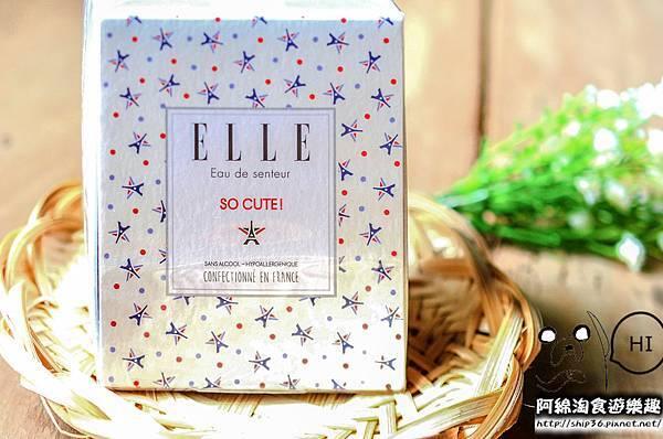 【宅配︱團購︱香水】ELLE SO CUTE 親親寶貝女性淡香水 X 試民大道-散發淡淡少女馨香