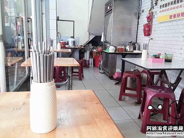 【桃園小吃】肉粽當歸鴨.麵線/肉粽/魯肉飯/切仔麵