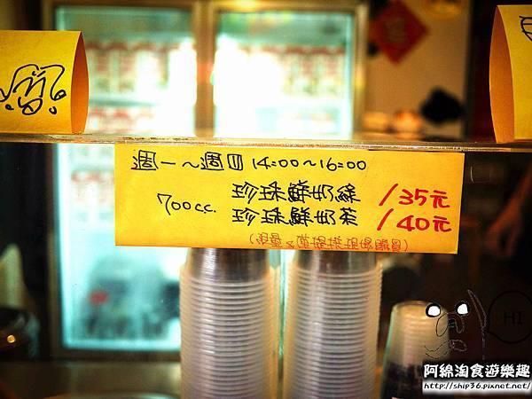 【桃園飲料店】米爾客Q奶舖-招牌Q奶好好喝
