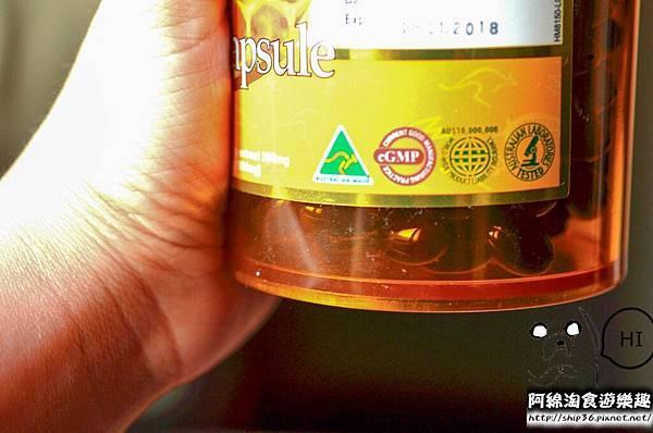 【宅配︱團購︱身體保養】H&N PROPOLIS蜂膠膠囊.蜂膠/保健食品