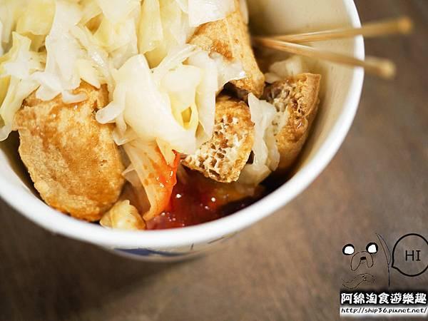 【桃園小吃】寶山街機車阿伯臭豆腐-低調去買來吃就好,我不想排隊