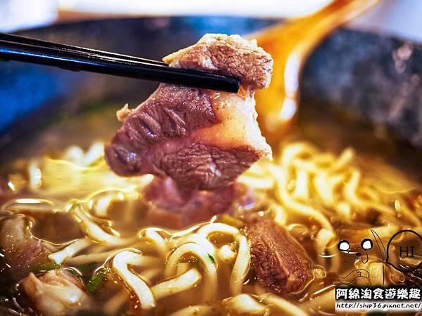 【桃園牛肉麵】舌尖吧蘭州拉麵-主打清燉湯頭但非常有風味