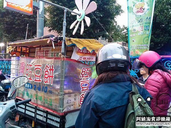【桃園小吃】風車紅豆餅-車輪餅2個10元,下午點心的好選擇