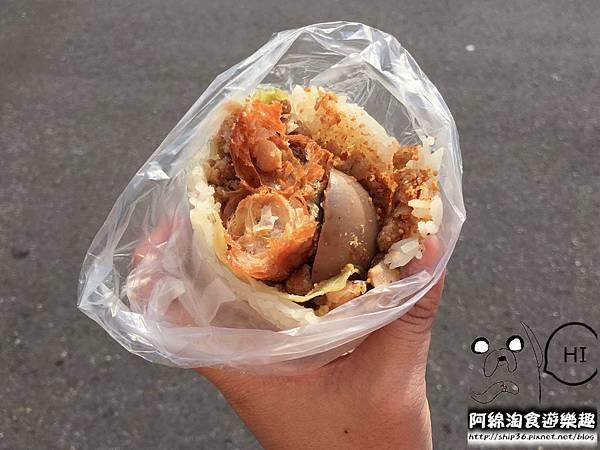 【桃園早餐】那個飯糰-好吃又不用排隊的本丸.大興路/中式早餐/銅板美食/桃園美食小吃/在地人推薦必吃